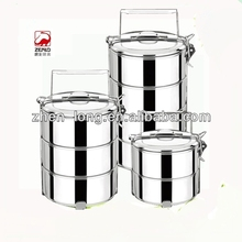 14cm Classic & Hot Sale Stainless Steel Food Carrier/Food Case