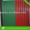 Hot dipped zinc coated lowes sheet metal roofing sheet price