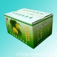 2013 latest cardboard boxes vegetables fruit