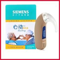 Siemens Hearing Aid BTE Touching Hearing Aids