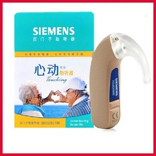 siemens hearing aid aids high-power,Siemens Hearing Aid BTE Touching Hearing Aids