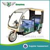 Factory Supply eco Friendly Stable Performance Elegant Six Seated Electric Auto Rickshaw E Trike