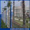 Alibaba Express China Powder Coated Metal Hot Wire Dog Fence Panel