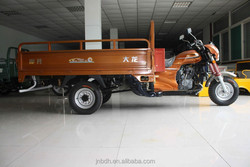 cheap cargo three wheel motorcycles