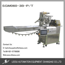SGM060-3B-P/T mini servo drive high-speed automatic horizontal flow beef jerky packaging machine