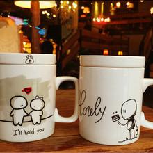 2015 new design with cover lovers cute cartoon cerami milk mug