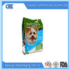 pet food grade packaging materials