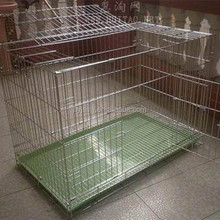 Good Quality Dog Cage Pet Houses