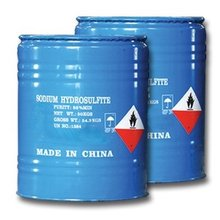 Sodium hydrosulphite (Sodium Dithionite) is an important auxiliary agent