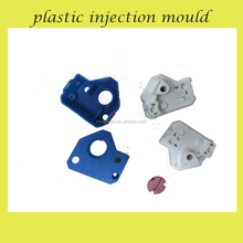 2015 Alibaba custom injection molding small plastic parts & Plastic Injection Molding