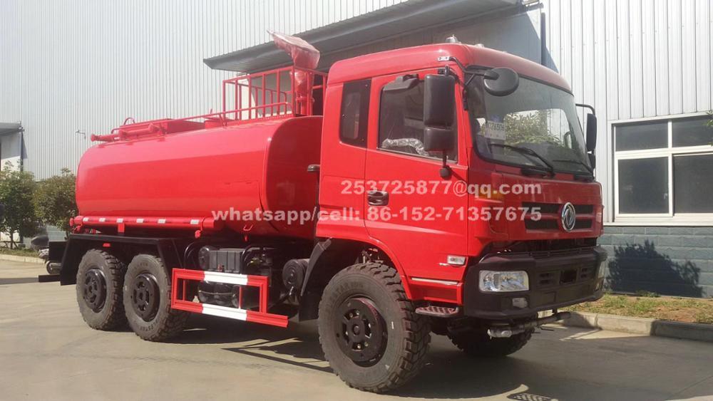 China Water bowser18T.jpg