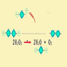 activity 20000u/g,remove hydrogen peroxide,catalase