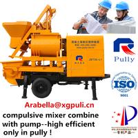 new product concrete mixer pump