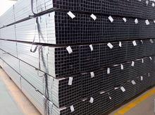 Q235 hot dip galvanized steel pipe/tube