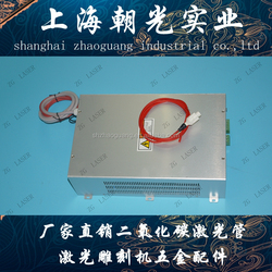 130w co2 laser cutting power supply used for 130w co2 laser engraving cutting machine