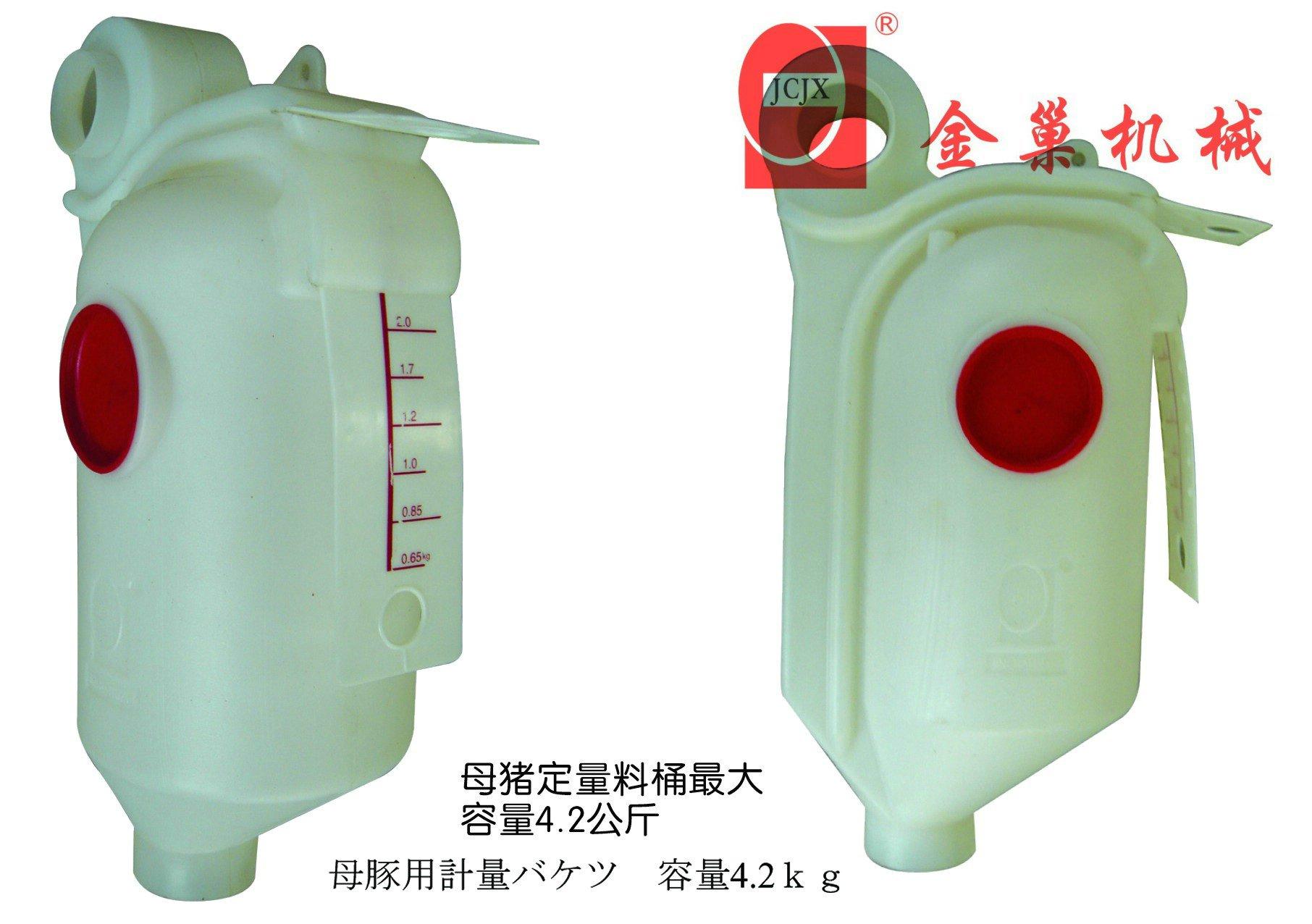 pig feeder 2.jpg