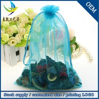 Wholesale 17x23cm Customized Logo Light Blue Organza Cosmetic Pouch,Drawstring Gift Pouch