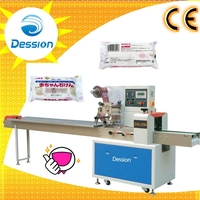 Comb/shower cap/wet tissue/soap hotel products packing machine