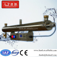 UV Sterilizers & Clarifiers For Aquariums & Fish Tanks
