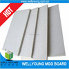 white mgo board with light weight heat resistant materials
