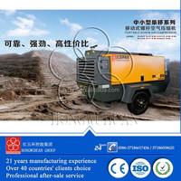mobile diesel screw air compressor for mining China diesel screw air compressor