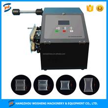 WS WSAC-0331 High Speed Mini Air Cushion machine