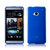 Good Quality Hot Selling Case In Poland Jelly Case For Lg Optimus G Pro F240K
