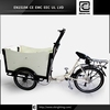 kid bicycle cargo electric vehicle BRI-C01 3 wheel dutch cargo tricycle bike