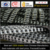 X-ring Motorcycle Chains, Motorcycle roller Chain,420 428 428H 520 530 roller chain