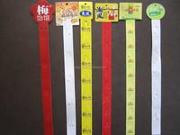 Supermarket Hanging Display Hang Strip Plastic Clip Strips PP Plastic Display Clip Strips