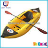 inflatable boat,fishing boat,hot sell boat