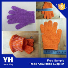 2015 Most coarse hammam scrub mitt exfoliating bath glove