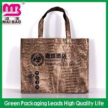 Systematic production silk screen print nonwoven shopping bag