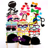 58pcs Birthday Party Wedding Props Mask Moustache Photo Booth Stick Photography