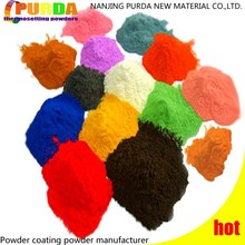 Standard Color Electrostatic Epoxy Powder Coating