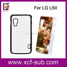 For LG Optimus L5II plain mobile phone case blank cell phone case for phone case printing machine