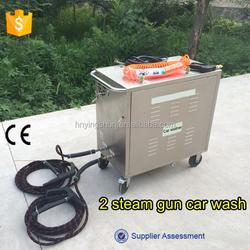 CE no boiler LPG 2 guns 20 bar mCE no boiler LPG 20 bar mobile steam car cleaner/ steam steam car obile vapor steam car washer