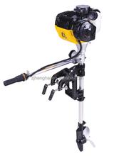 2015 Outboard motor TKC520B