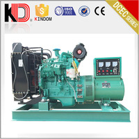 New Arrival!Electric Governor Stamford Brushless Alternator Magnetic 30kw/37.5kva Open-type Generator with Cummins Engine