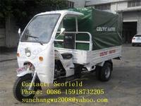 Max load 5 wheel cargo motorcycle