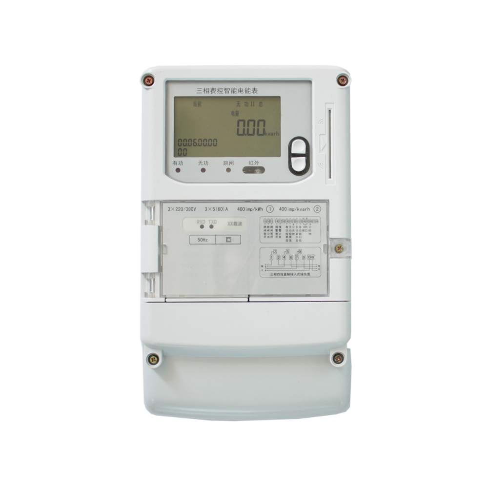 3 Phase Meter Utilyti : Lggtpi three phase prepaid electricity meter ic card