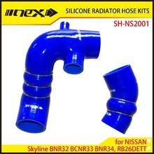 TURBO Silicone Hose Kit for N ISSAN Skyline BNR32/BCNR33/BNR34/RB26DETT (2)