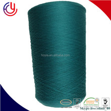 wholesale cone yarn, machine kntting yarns 2/56nm 50 antipillin acrylic 50 superwash 18.1-20 micro merino wool yarns in bulk