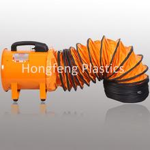 PVC flexible flame retardant duct/fire resistant pvc flexible ducting hose