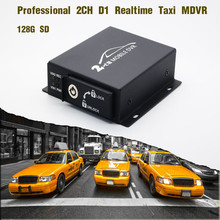 FULL D1 HDD 2ch vehicle 2 channel mobile dvr with 3G/5.8WIFI/GPS