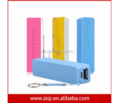 hot selling power bank 2600mAh for phone mp3/4/5