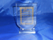 islamic gifts religious book crystal MH-ZJ016