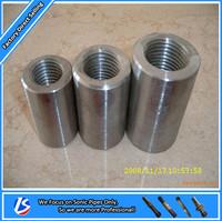 SHUNKE Brand Standard Parallel Rebar Coupler