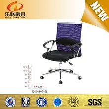 Managerial Mid- Back Computer Besk Swivel Mesh Task & Computer Desk Office Chair K-03B