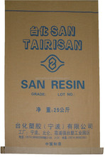 High-temperature Resistant Kraft Paper Yarn Chemical Bag, Chemical Packing Bag
